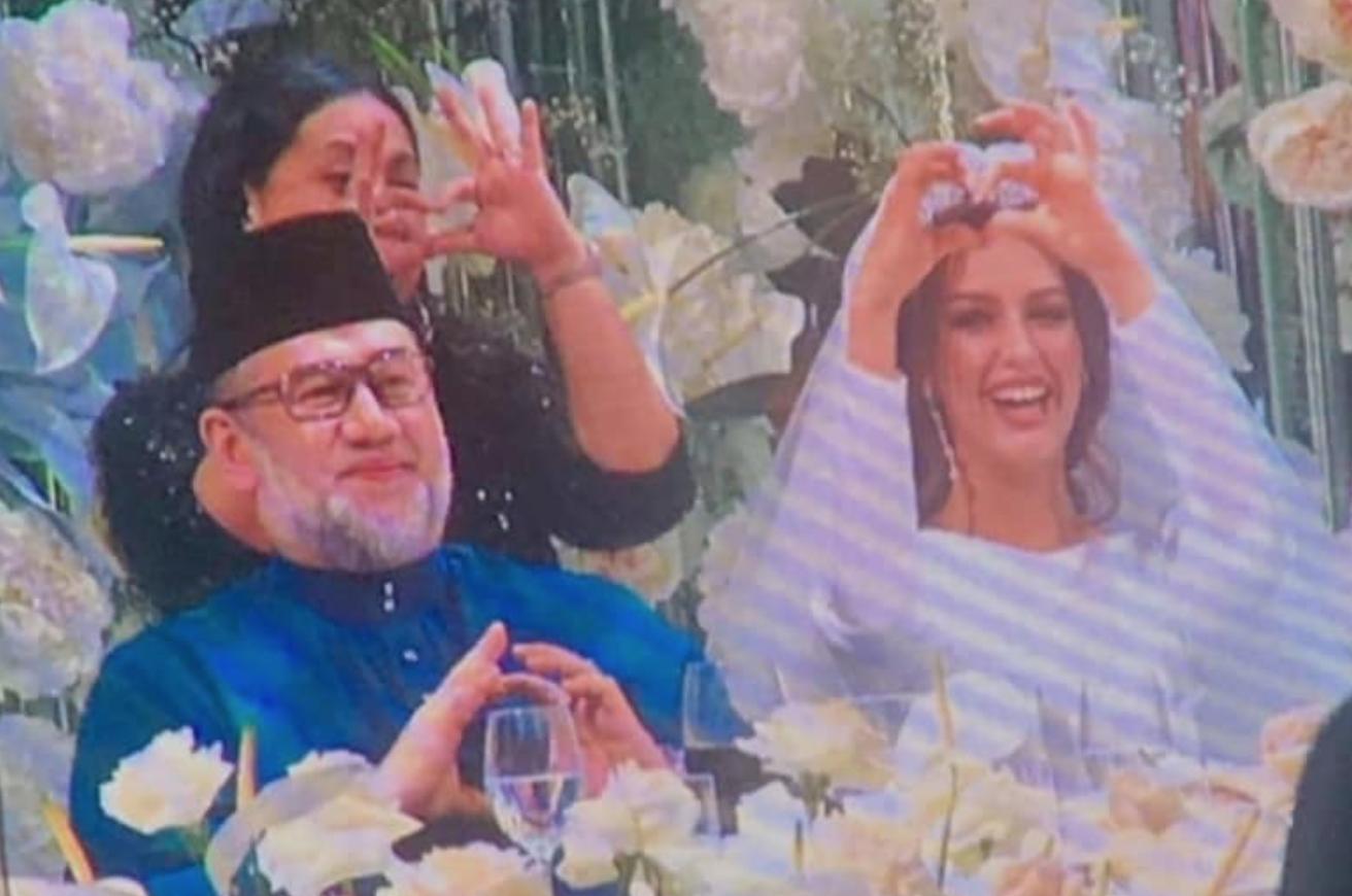 Le bonheur du roi et de son épouse